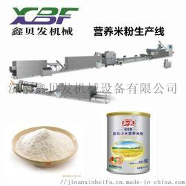 鑫贝发 营养米粉玉米高筋粉生产线