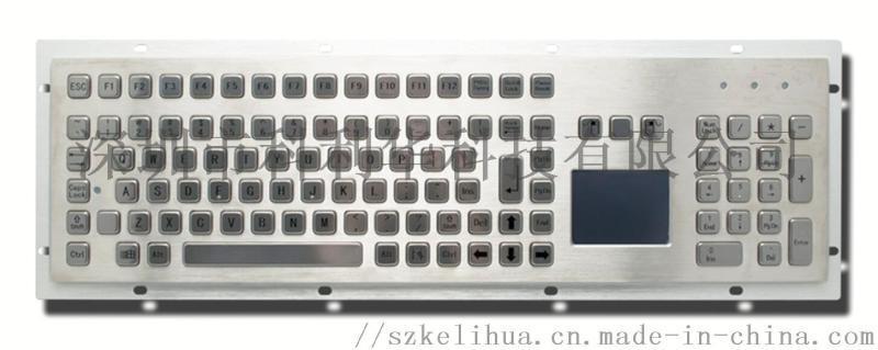 科利华防爆金属键鼠一体触摸板键盘K-288