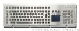 科利華防爆金屬鍵鼠一體觸摸板鍵盤K-288