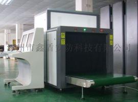 鑫盾安防手提式便携式X光机物流安检机