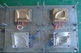 專業製作全鋁、全鈦合金等超聲波焊接模具