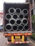 疏浚管道 抽沙管道 排泥管道 专业管道生产厂家