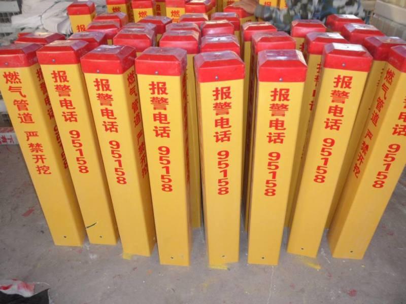 標誌樁 玻璃鋼園區保護樁 施工方案