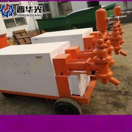 河南濮阳市水泥砂浆注浆泵高压双液注浆机厂家直销