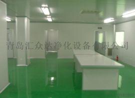 威海净化工程汇众达实验室彩钢板的应用