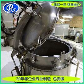 食品加工设备 粽子蒸煮锅 蛋品杀菌锅