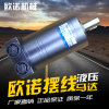 回轉機構提升裝置低速擺線液壓馬達 軸配流液壓油馬達