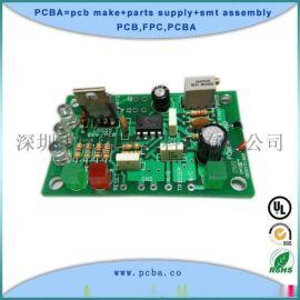 PCBA电路板代加工可代工后焊接生产制造厂家