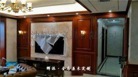 长沙美式原木家具、原木浴柜、书柜门订做工厂门店