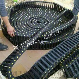 数控机床加工中心拖链厂家定制钢铝拖链