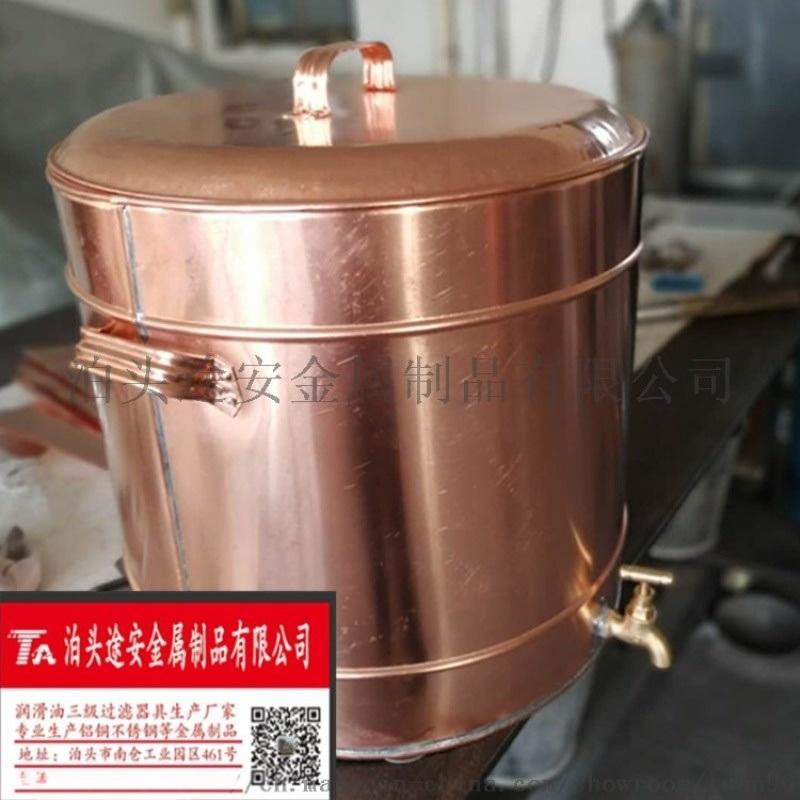 手工制作润滑油专用防爆黄铜材质三级过滤加油桶