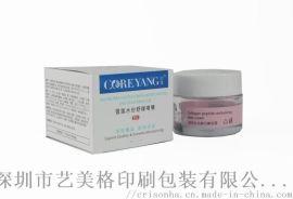 高档化妆品包装盒 护肤品包装