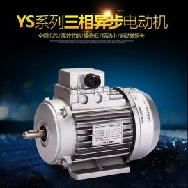 YS90L-4  1.5KW机械通用三相异步电动机