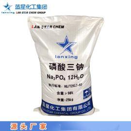 厂家直销98磷酸三钠污水处理用效果佳