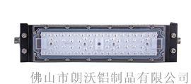 廠家供應led隧道燈 100w隧道燈燈頭