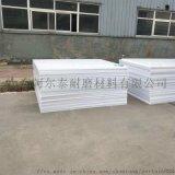 超高分子量聚乙烯板 upe白色塑料板
