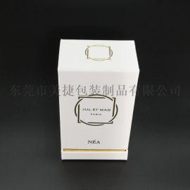 定制**化妆品盒 精美天地盖礼品盒 香水礼物包装盒