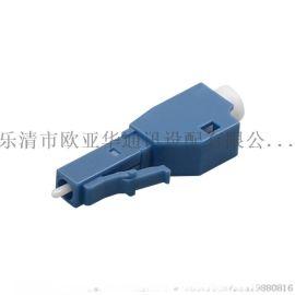 LC阴阳式衰减器散件