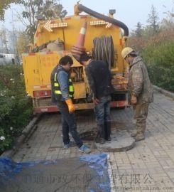 温州新城大道清洗管道,抽泥浆24小时服务