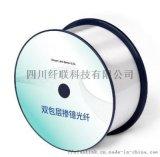 安徽供應雙包層摻鐿光纖系列 (YDF)YDF_DC 20/125