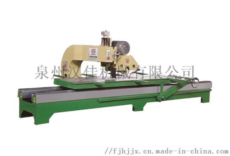 厂家供应石材切割机 红外线石材切割设备 石材切边机