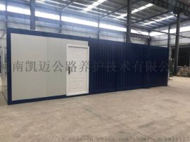KMRH1智能型乳化沥青生产设备