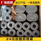 专业生产不锈钢过滤网片 震动筛网片【货号】2