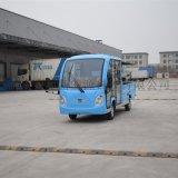 蓝色双排座平板电动货车