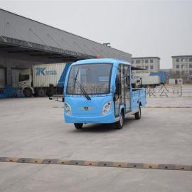 藍色雙排座平板電動貨車