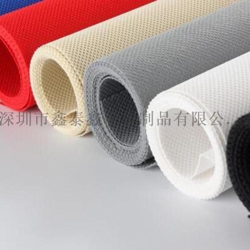 厂家专业生产各种颜色厚薄PP纺粘无纺布