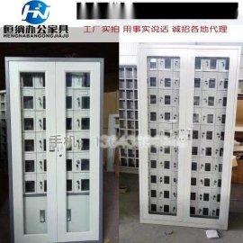 手机充电柜钢制 48门手机柜带  门价格