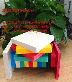 广告专用彩色PVC发泡板生产厂家10mm12mm15mm白色红色结皮发泡板供应商