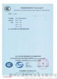 厂家直销3C认证柜式离心式风机HTFC