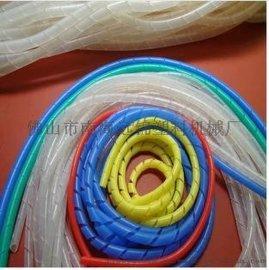 塑料单螺杆挤出机缠绕管,螺旋保护套,绝缘套管,电线电缆阻燃缠绕管生产线