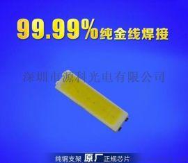 7030白光led灯珠 0.5W7030贴片灯珠厂家