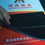工程  sbs防水卷材 高聚物改性瀝青卷材 屋頂防水材料