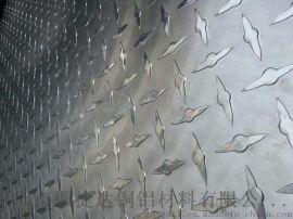 1060花纹铝板 指针型花纹铝板 大五条筋铝板