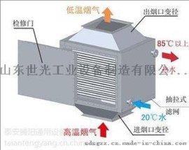 烟气换热器、余热回收装置