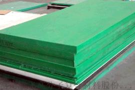 河南厂家直销耐磨尼龙板 MC浇铸纯尼龙板 米黄色pa6尼龙板 本色黑色尼龙套加工