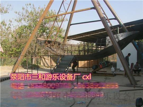 陕西受大家欢迎的室外游乐场设施带证海盗船Hdc