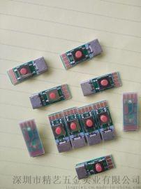 深圳振动盘设备厂,东莞振动盘,长安振动盘,包装机振动盘,振动盘送料机