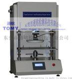 銷量領先 3年質保 海綿反復壓縮疲勞試驗機 (凹入度法)ISO3385 GB/T18941,定負荷衝擊疲勞測試儀,泡棉專業測試設備