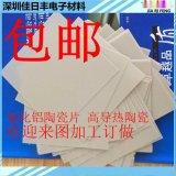 电介质陶瓷基片、氮化铝基片