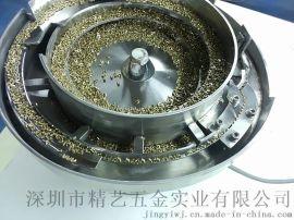深圳振动盘厂家,金属振动盘,精密非标振动盘厂家,宝安振动盘