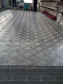 1060  3003  5052 花紋鋁板、防滑鋁板