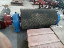 矿用胶带机1250*1600包胶改向传动陶瓷胶面滚筒