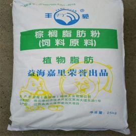 供应厂家直销乳化脂肪粉大豆磷脂粉