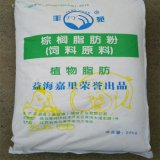 供應廠家直銷乳化脂肪粉大豆磷脂粉