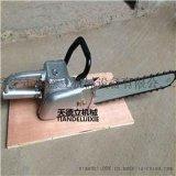 SSK-500型气动金刚石链锯 50公分煤层切割防爆切墙链锯