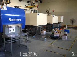 提供普陀、闸北、虹口、杨浦注塑机喷漆、注塑机翻新